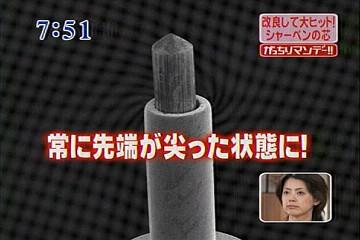 20081002_KT05.jpg
