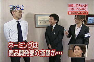 20081002_KT07.jpg