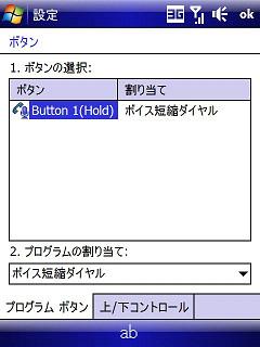 20081013_dim011.jpg