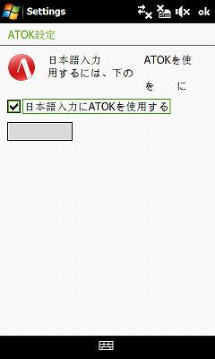 20090509_HD-02.jpg
