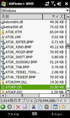 20090509_HD-04.jpg
