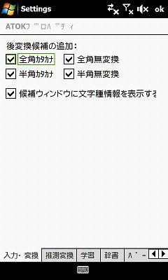 20090510_HD-03.jpg