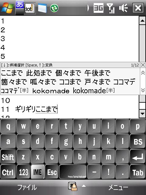 20090510_HD-07.png