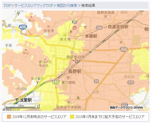 20100121_uq-1.jpg