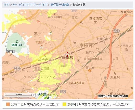 20100121_uq-2.jpg