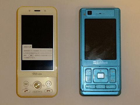 20100528_SA002-3-1.jpg