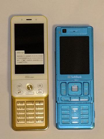 20100528_SA002-3-2.jpg
