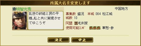 20111116nob-1.jpg