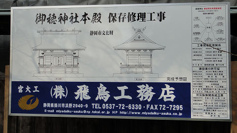 20111126-mh07.jpg