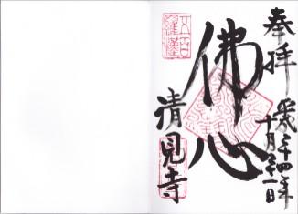 20121021_shu_1.jpg