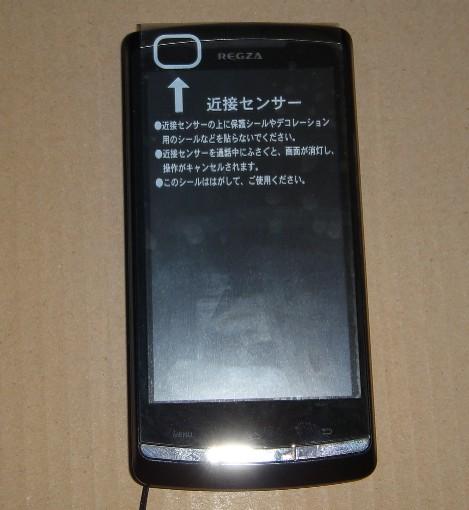 IS11T_20111104-1-02.jpg