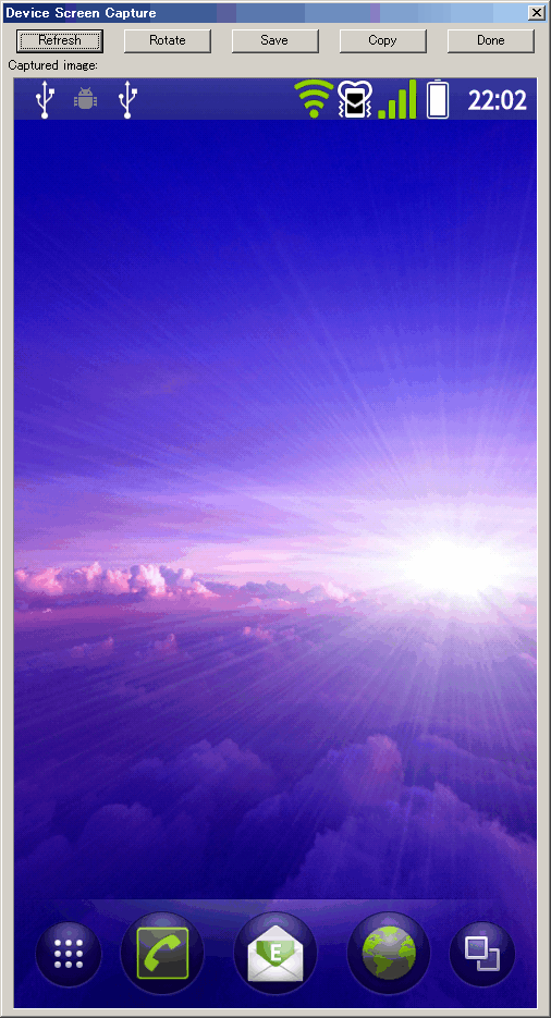 IS11T_20111105-2-05.png